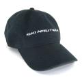 Nautique Ski Twill Cap Navy