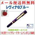 「レヴィナGブルー」 シャチハタタイプネーム印&黒ボールペンを装備 1本2役ハイクラスネームペン