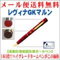 「レヴィナGKマルン」 シャチハタタイプネーム印&朱肉使用の黒檀認印&黒ボールペンを装備 ハイクラスネームペン