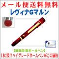 「レヴィナGマルン」 シャチハタタイプネーム印&黒ボールペンを装備 1本2役ハイクラスネームペン