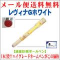 「レヴィナGホワイト」 シャチハタタイプネーム印&黒ボールペンを装備 1本2役ハイクラスネームペン