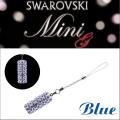 「タニエバースワロフスキーミニGブルー」 正規スワロフスキーラインストーンを使用したシャチハタタイプのデコネーム印