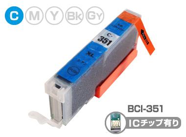 Canon(キヤノン)インクカートリッジ BCI-351C/シアン