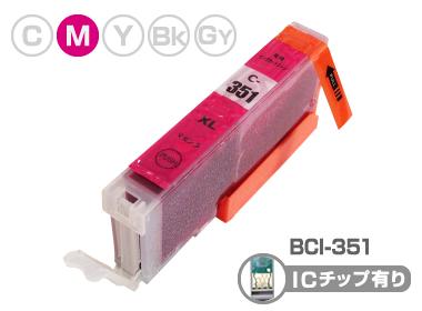 Canon(キヤノン)インクカートリッジ BCI-351M/マゼンタ