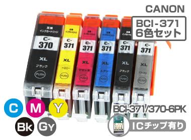 Canon (キヤノン) 互換インクカートリッジ BCI-371XL(BK/C/M/Y/GY)+BCI-370XLPGBK 6色マルチパック大容量×10セット
