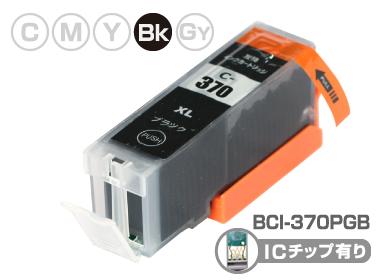 Canon(キヤノン)インクカートリッジ BCI-370XLPGBK(ICチップ有り) 顔料ブラック大容量×10本セット