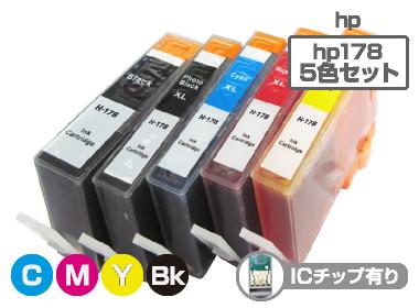 hp ヒューレット・パッカード 互換インク HP178XL-5PK 5色パック増量版
