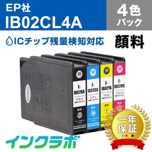 EPSON(エプソン)プリンターインク用の互換インクカートリッジ IB02CL4A/4色パック(顔料)のメイン商品画像