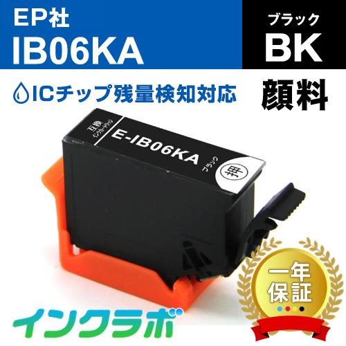 EPSON(エプソン)インクカートリッジ IB06KA(ICチップ有り)/顔料ブラック×10本