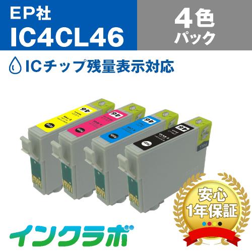 EPSON(エプソン)プリンターインク用の互換インクカートリッジ IC4CL46 4色パックのメイン商品画像