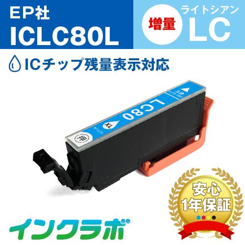 EPSON(エプソン)プリンターインク用の互換インクカートリッジ ICM80/マゼンタ増量のメイン商品画像