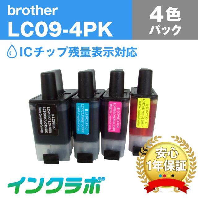 ブラザー 互換インク LC09-4PK4色パック