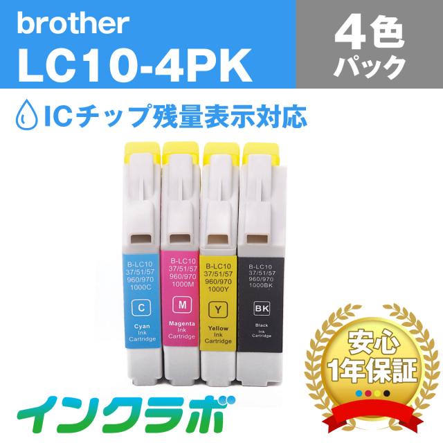 Brother(ブラザー)プリンターインク用の互換インクカートリッジ LC10-4PK/4色パックのメイン商品画像