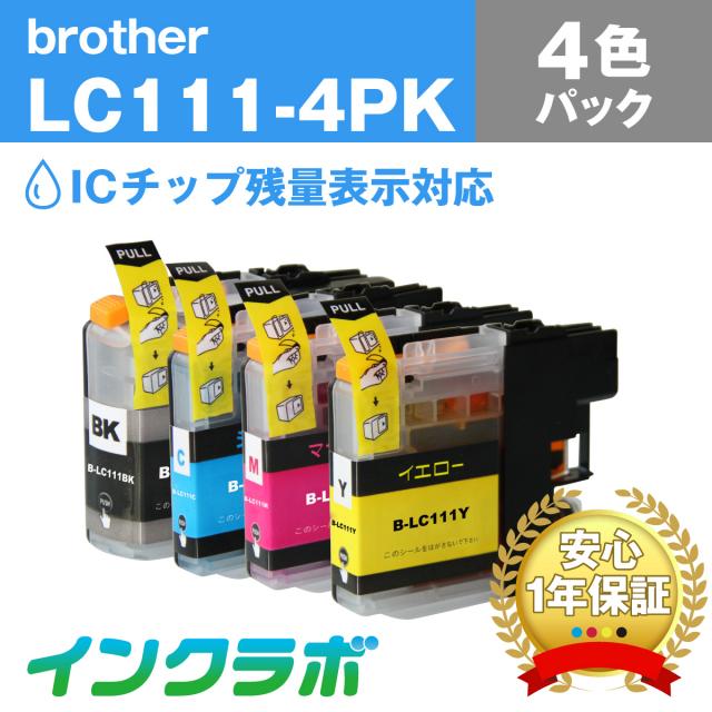 Brother(ブラザー)プリンターインク用の互換インクカートリッジ LC111-4PK/4色パックのメイン商品画像