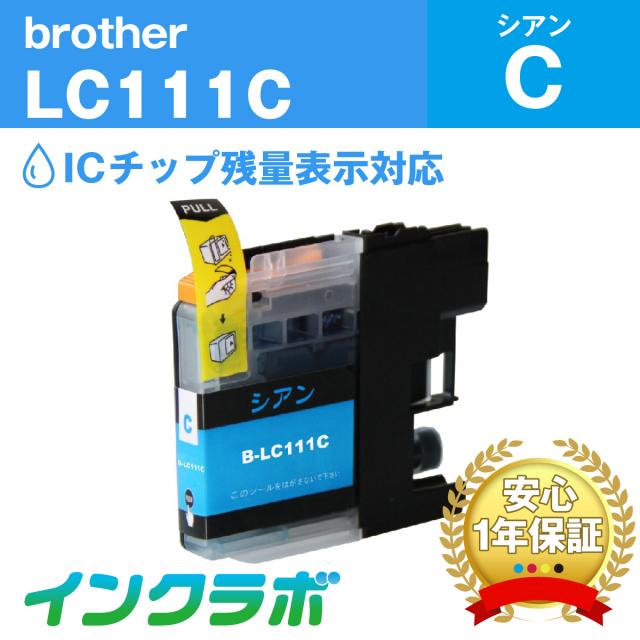 Brother(ブラザー)プリンターインク用の互換インクカートリッジ LC111C/シアンのメイン商品画像