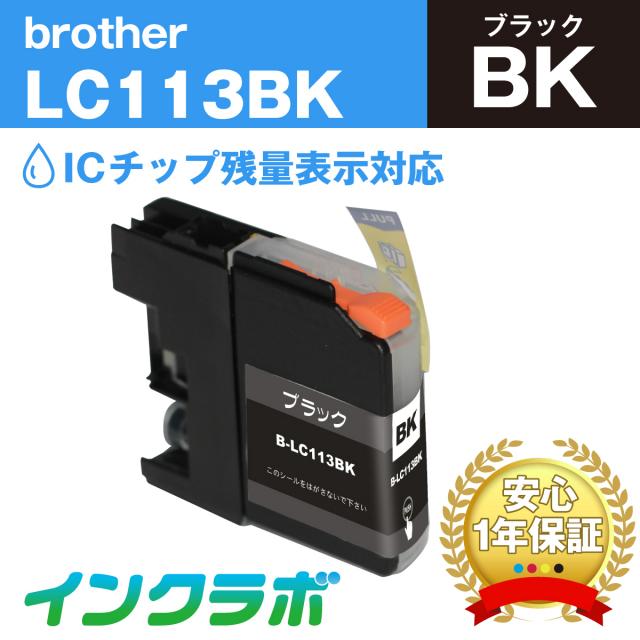 Brother(ブラザー)プリンターインク用の互換インクカートリッジ LC113BK/ブラックのメイン商品画像