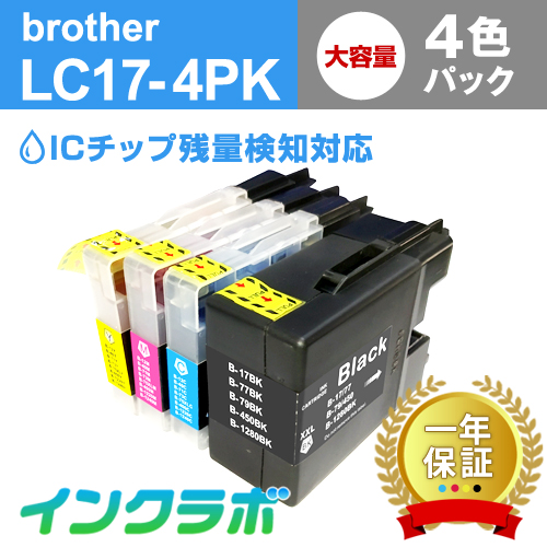 Brother(ブラザー)インクカートリッジ LC17-4PK/4色パック大容量×10セット