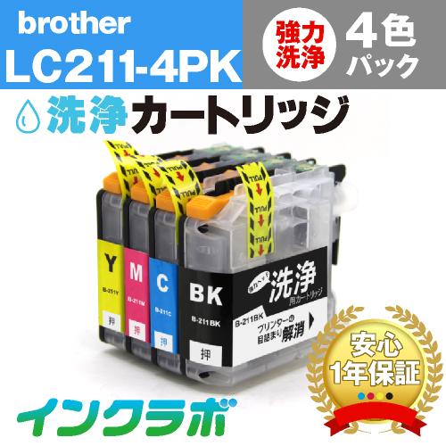 Brother (ブラザー) 洗浄カートリッジ LC211-4PK 4色パック洗浄液