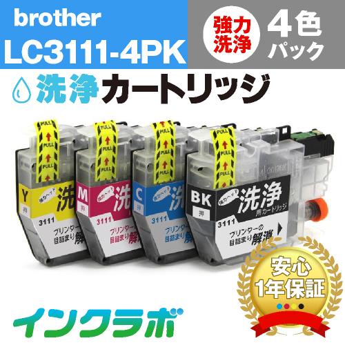 Brother (ブラザー) 洗浄カートリッジ LC3111-4PK 4色パック洗浄液