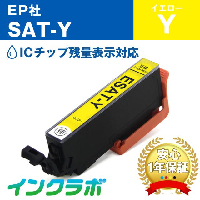 EPSON(エプソン)プリンターインク用の互換インクカートリッジ SAT-LM/ライトマゼンタのメイン商品画像