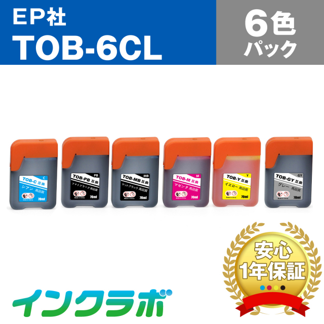 EPSON (エプソン) 互換インクボトル TOB-6CL (トビバコ インク) 6色パック×10セット