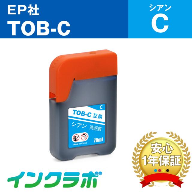 EPSON (エプソン) 互換インクボトル TOB-C (トビバコ インク) シアン
