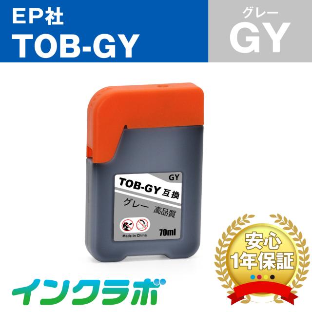 EPSON (エプソン) 互換インクボトル TOB-GY (トビバコ インク) グレー