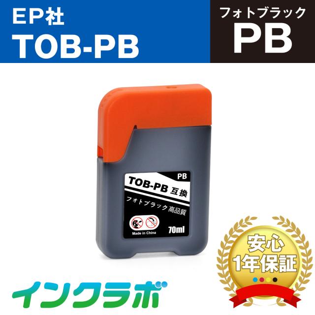 EPSON (エプソン) 互換インクボトル TOB-PB (トビバコ インク) フォトブラック×10本