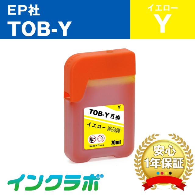 EPSON (エプソン) 互換インクボトル TOB-Y (トビバコ インク) イエロー