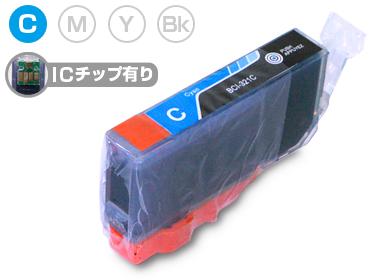 Canon(キヤノン)インクカートリッジ BCI-321C(ICチップ有り)/シアン