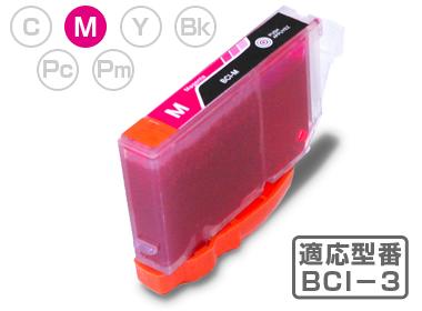 Canon(キヤノン)インクカートリッジ BCI-3eM/マゼンタ
