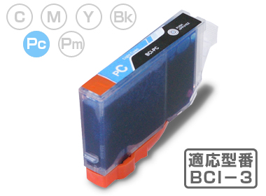 Canon(キヤノン)インクカートリッジ BCI-3ePC/フォトシアン