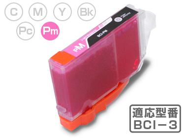Canon(キヤノン)インクカートリッジ BCI-3ePM/フォトマゼンタ