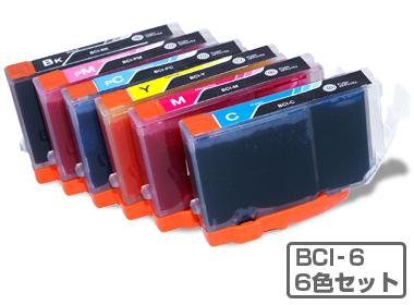Canon(キヤノン)インクカートリッジ BCI-6-6PK/6色パック