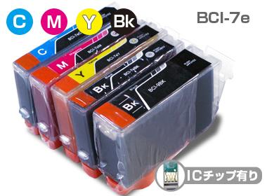 Canon(キヤノン)インクカートリッジ BCI-7e-5PK/5色パック
