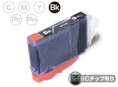 キャノン 互換インク BCI-7eBK ブラック