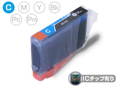 キャノン 互換インク BCI-7eC シアン
