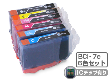 キャノン 互換インク BCI-7E/6MP 6色マルチパック