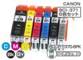 Canon(キヤノン)インクカートリッジ BCI-371XL(BK/C/M/Y/GY)+BCI-370XLPGBK/6色マルチパック×10セット