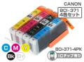 Canon(キヤノン)インクカートリッジ BCI-371XL(BK/C/M/Y)/4色マルチパック×10セット