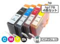 hp(ヒューレット・パッカード)インクカートリッジ HP178XL-4PK/4色パック増量版