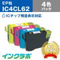 EPSON(エプソン)インクカートリッジ IC4CL62/4色パック