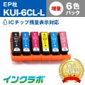 EPSON(エプソン)インクカートリッジ KUI-6CL-L(ICチップ有り)/6色パック増量×10セット
