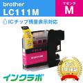 Brother(ブラザー)インクカートリッジ LC111M/マゼンタ