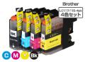 Brother(ブラザー)インクカートリッジ LC117/115-4PK/4色パック
