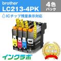 Brother(ブラザー)インクカートリッジ LC213-4PK4色パック