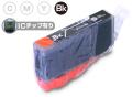 Canon(キヤノン)インクカートリッジ BCI-321BK(ICチップ有り)/ブラック