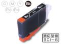 Canon(キヤノン)インクカートリッジ BCI-6BK/ブラック