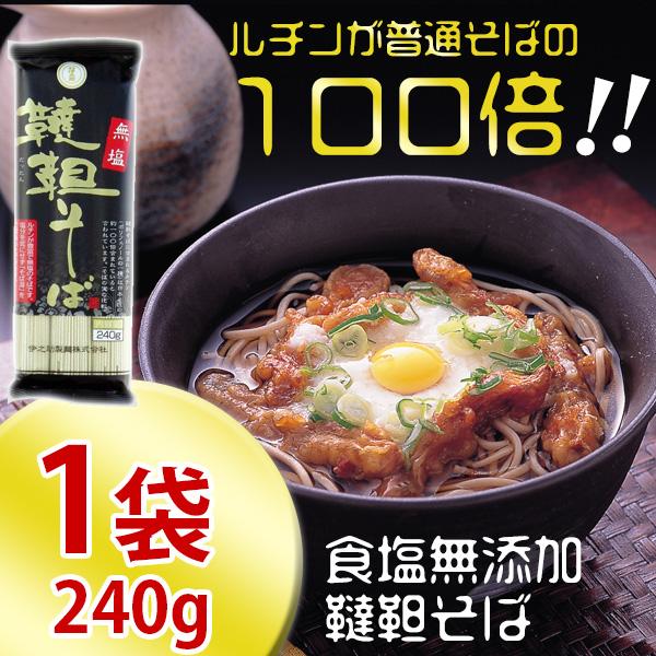 食塩無添加 韃靼そば (乾麺) 240gx1袋