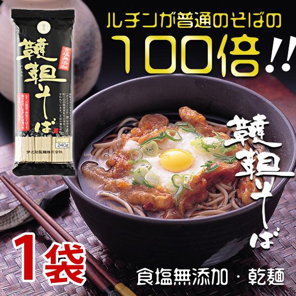食塩無添加 韃靼そば(乾麺)240g×1袋